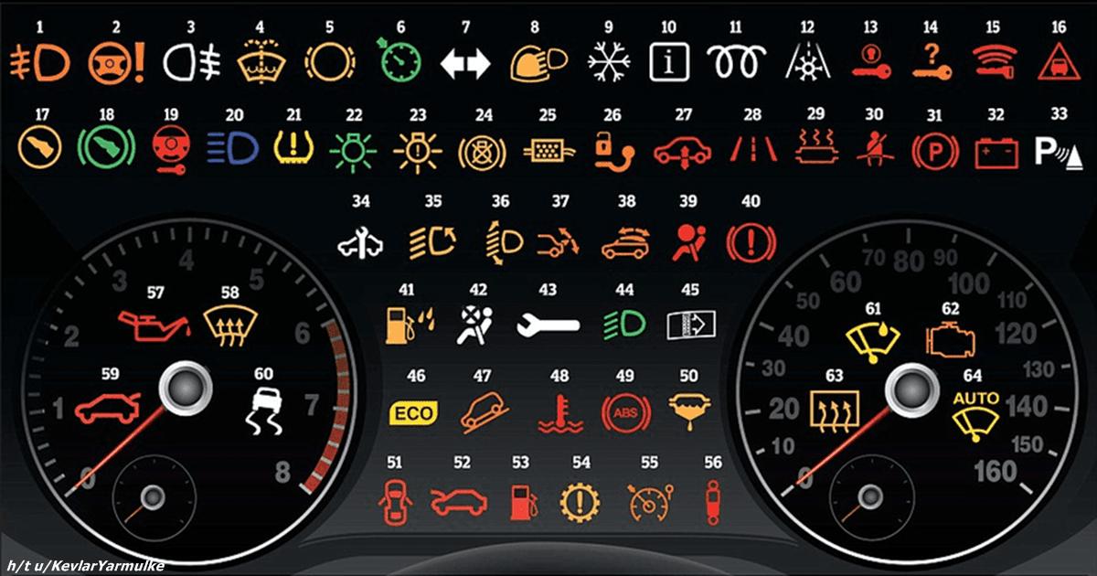 А вы понимаете приборную панель вашего авто?
