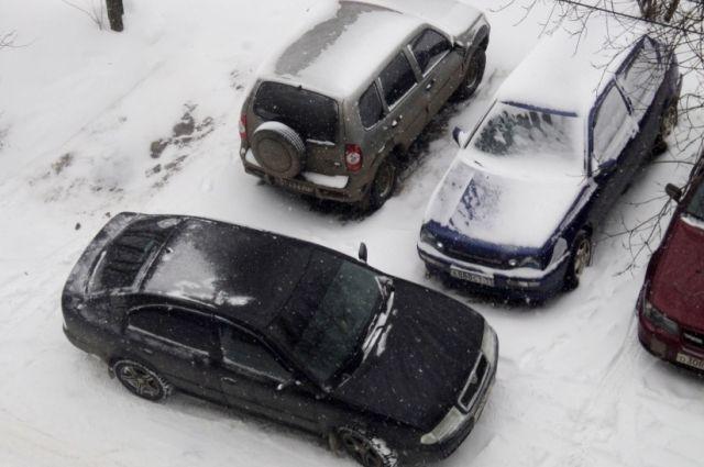 Что делать, если машину заблокировали во дворе или на парковке
